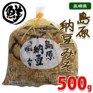島原みそ醸造元 島原納豆みそ 500g|promart-jp