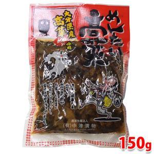 中津漬物 めんたい高菜 150g promart-jp