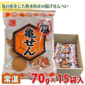 亀せん 70g×15袋入り(1箱)|promart-jp