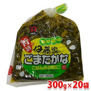 自然風味の醤油漬け 伊藤家のごま高菜(ごまたかな) 300g|promart-jp