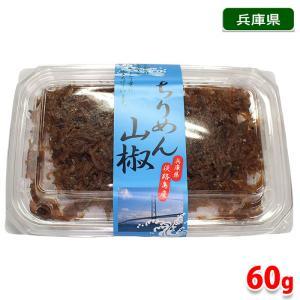 淡路産 ちりめん山椒 60g|promart-jp