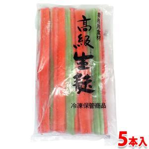 高級生麩 赤紅葉棒麩(特小) 5本入り|promart-jp