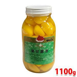 中国産 栗甘露煮 1100g(固形量650g)瓶入り|promart-jp