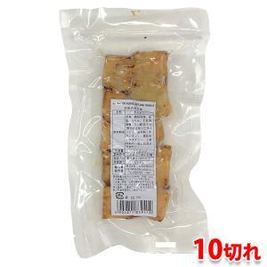 赤魚の西京焼 10切入り|promart-jp