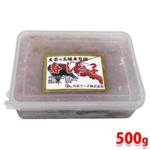 大栄フーズ 寿しっ子 500g promart-jp