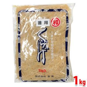 徳用 くらげ(塩くらげ) 1kg|promart-jp