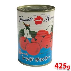 花一 レッドチェリー(枝付) 425g(固形量230g)|promart-jp