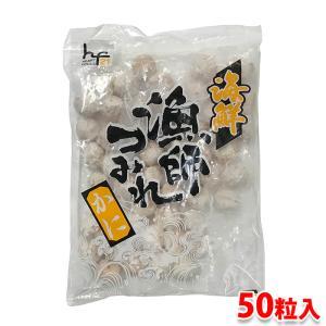 海鮮 漁師つみれ(かに)50粒入りパック|promart-jp