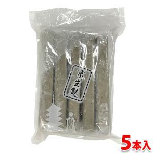 香り豊かな、黒ごまを練りこんだ京生麩です。 生麩田楽や刺身、汁物、デザートなど幅広くご利用いただけま...