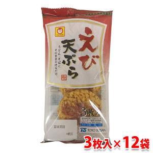 東洋水産 えび天ぷら 3枚入り×12袋入り(1箱)|promart-jp