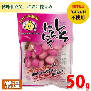しそにんにく(甘酢漬) 50g|promart-jp