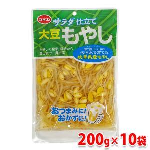 サラダ仕立て 大豆もやし 220g×10袋入り(1箱)|promart-jp