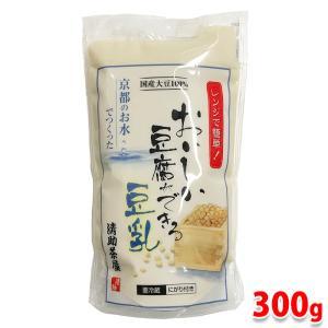 おいしい豆腐ができる豆乳(にがり付き)300g|promart-jp