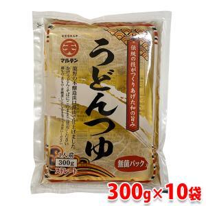 作りたてを無菌充填。出汁のおいしさがそのまま! 旨みとコクのバランスがしっかりした関西風です。 日本...
