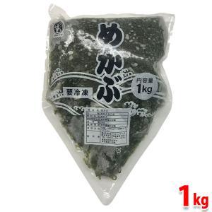 業務用 めかぶ 1kg|promart-jp
