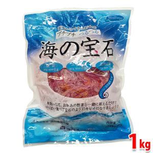 海藻麺5色ミックス 海の宝石 1kg|promart-jp
