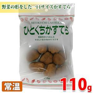 ひとくちかすてら 110g|promart-jp