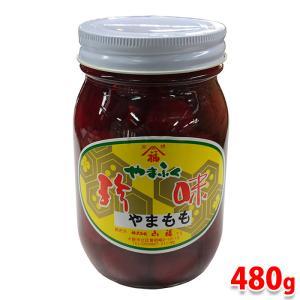 山福 やまももシラップ漬け 総量480g(固形量220g)|promart-jp