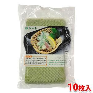 冷凍 野菜シート ほうれん草 10枚入り|promart-jp