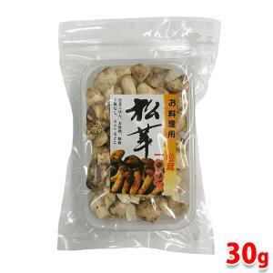 松茸100% フリーズドライ松茸(茶碗蒸しカット)30g|promart-jp