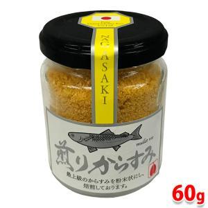 煎りからすみ 60g|promart-jp