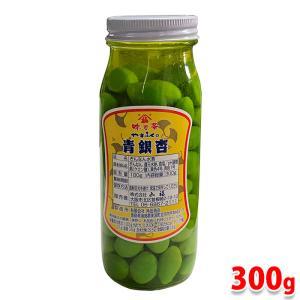やまふくの青銀杏 ぎんなん水煮 300g|promart-jp