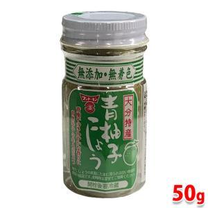 大分特産 青柚子胡椒 50g|promart-jp