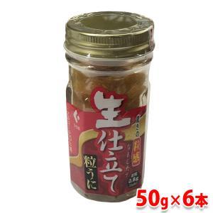 生仕立て 粒うに 50g瓶×6本入り(1箱)|promart-jp