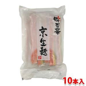 もみじ型の冷凍生麩、小サイズです。 彩りがよく、様々な和食料理にお勧め。