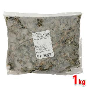 鮭ちりめん 1kg(冷凍ふりかけ)|promart-jp