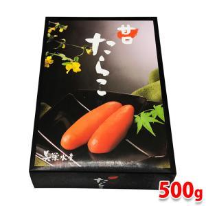 美栄水産 甘口たらこ 500g(化粧箱)|promart-jp
