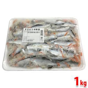 ままかり甘酢漬 1kg(冷凍トレーパック)|promart-jp