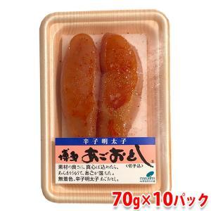 辛子明太子 博多あごおとし 70g×10パック入り(箱) promart-jp