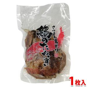 さつま知覧どり 鶏のたたき(モモ)約320g前後 promart-jp
