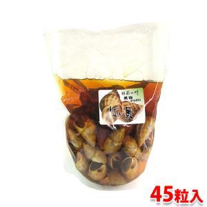 味付け ばい貝 45粒入(固形量:1000g)|promart-jp