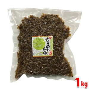 ちりめん山椒 1kg|promart-jp