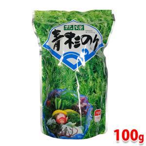 乾燥 青杉のり 100g|promart-jp