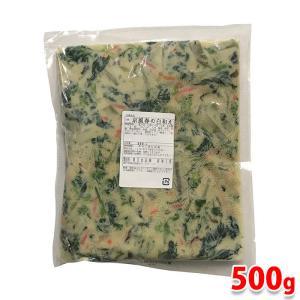 京風春の白和え 500g|promart-jp