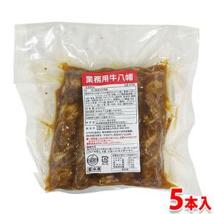 業務用 牛八幡 5本入り(475g) promart-jp