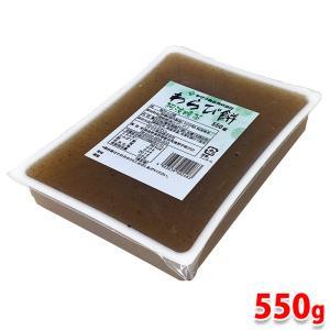 阿波晩茶 わらび餅 550g|promart-jp
