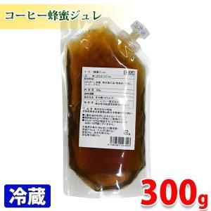 コーヒー蜂蜜ジュレ 300g|promart-jp