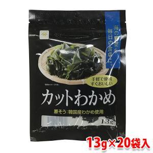 カットわかめ(乾)13g×20パック|promart-jp