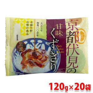 京都伏見の甘味くずきり 120g(くずきり100g、黒蜜20g)×20パック|promart-jp