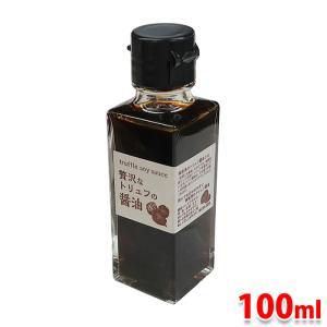 贅沢なトリュフの醤油 100ml|promart-jp
