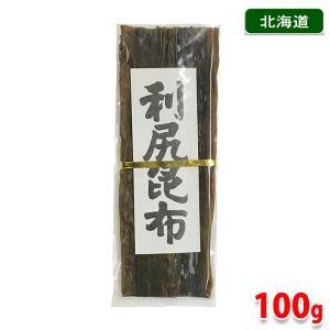 北海道産 利尻昆布 約100g|promart-jp