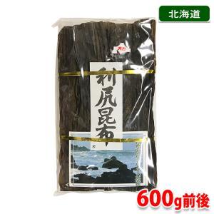 北海道産 天然 利尻昆布 約570〜600g|promart-jp