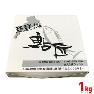 琵琶湖 鮎匠 冷凍鮎 1kg 16尾入り(化粧箱) promart-jp