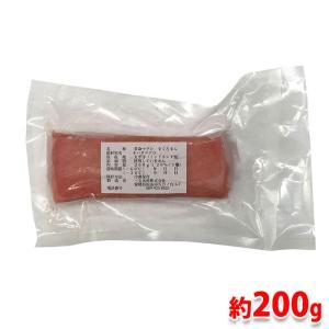 革命マグロ まぐろまん 約200gパック promart-jp
