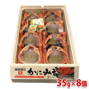 日本海フーズ 香住加工 甲羅かにみそ 35g×8個入り promart-jp