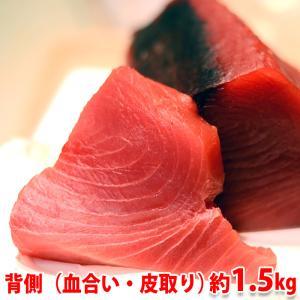 生・本マグロ 中トロ・赤身ブロック 約1.5kg(国産・養殖)|promart-jp